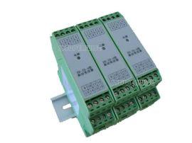 DB-ZD-A型分体式振动变送器