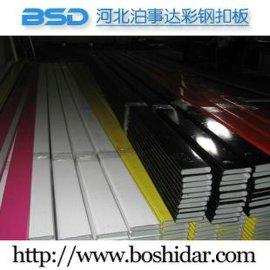 河北 廊坊 天津 北京 承德 彩钢扣板批发厂家