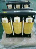 矿用防爆电抗器-致琪优质矿用防爆电抗器制造商