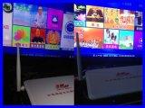 传统文化佛教网络机顶盒