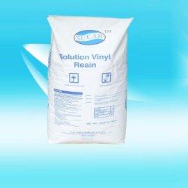 氯醋共聚树脂 羟基 VAGH-003