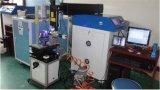 自動鐳射焊接設備 可焊接不鏽鋼、鋁材的全自動化鐳射設備