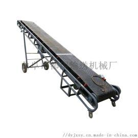 成箱板砖装卸输送机 大倾角裙边格挡皮带机qc