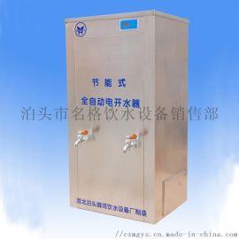 1000L热推式电热水器厂家直供