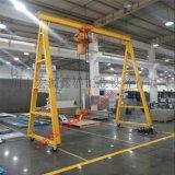 重型龍門架,3噸移動帶剎車龍門吊架,簡易式龍門吊架