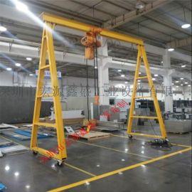 重型龙门架,3吨移动带刹车龙门吊架,简易式龙门吊架