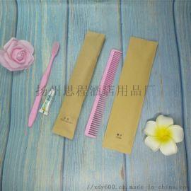 酒店宾馆客房用品一次性牙刷梳子牛皮纸包装