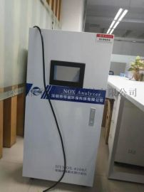 邯郸地区在线式氮氧化物分析仪价格