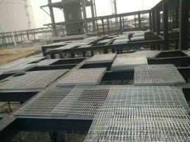 平台钢格板镀锌钢格栅