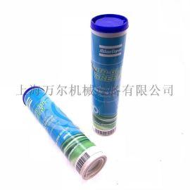2908851400阿特拉斯  和替代轴承润滑脂空压机润滑剂黄油