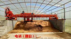 有机肥生产线, 有机肥加工设备, 有机肥翻堆机