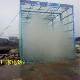 三门峡煤场安装【优质全封闭洗车机】治理扬尘污染