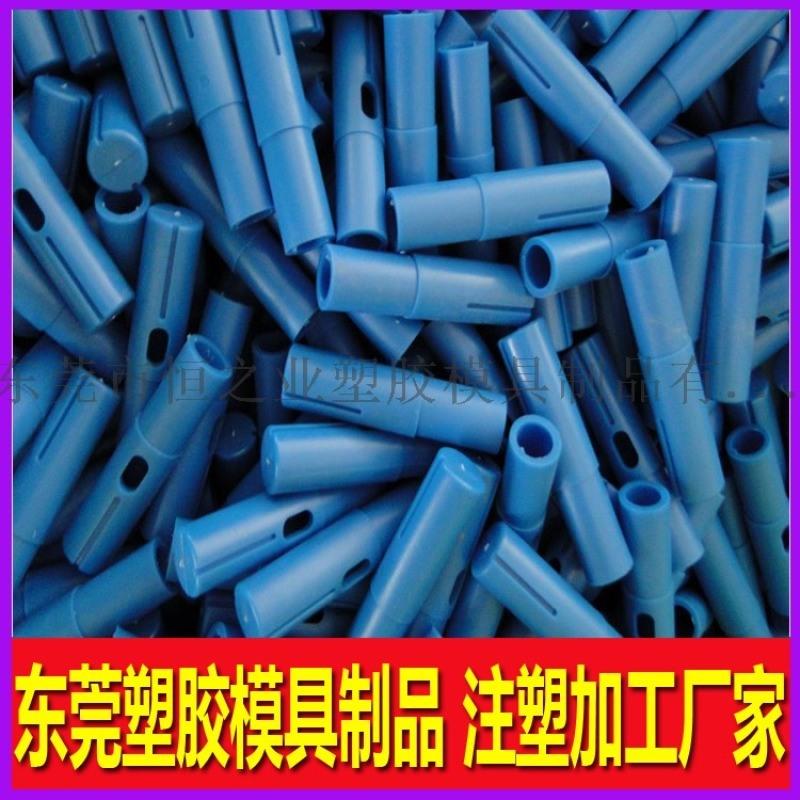 塑胶模具加工定制电子烟配件塑料产品注塑件