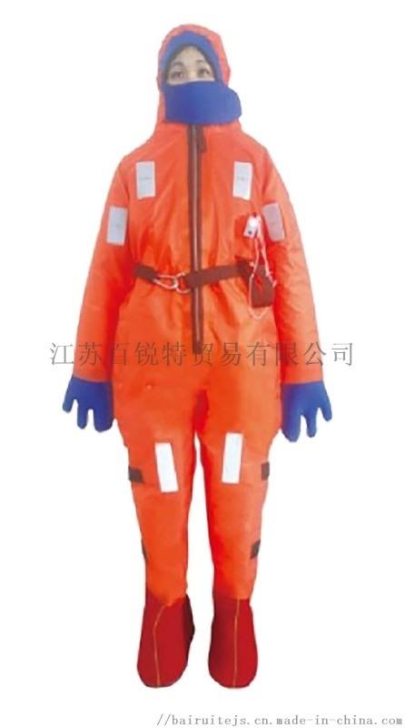 YYF-I 浸水保温服 绝热型浸水保温服 CCS