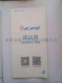 航空清洁袋铁路清洁袋厂家生产定制