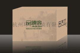 杭州包装盒 环艺包装供应杭州纸箱厂