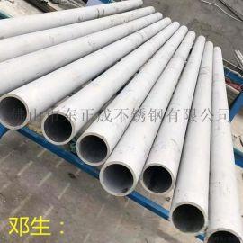 贵州不锈钢无缝管厂家,304不锈钢工业管