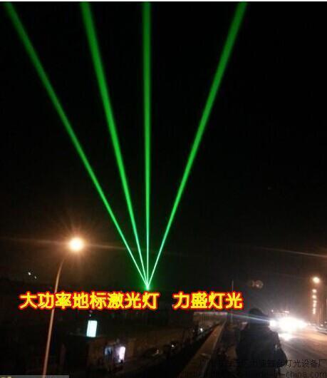 大功率户外激光灯 地标激光灯 大功率地标激光灯 楼宇激光灯
