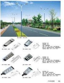 太阳能市电互补路灯