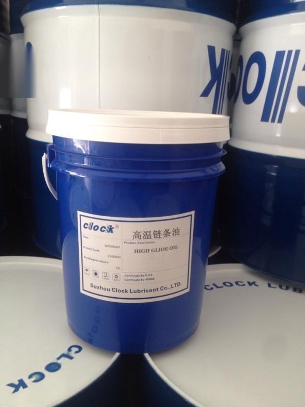 江苏高温链条油生产厂家