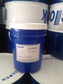 江蘇高溫鏈條油生產廠家