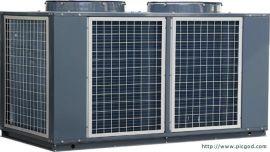宿舍热水系统 热水工程 空气源 热泵热水器