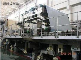 承接 各种型号型/造纸设备长网部改造 信诺