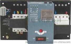 天津万高WATSNA-4P63A(CB级)双电源自动转换开关