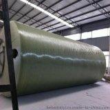 优质玻璃钢化粪池厂家专业生产各种型号化粪池