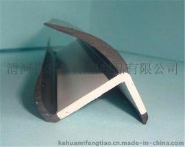 科華橡塑供應丁字型 集裝箱密封條 防撞條 三元乙丙膠條
