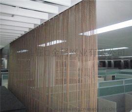 安平钰峣金属装饰网、铝合金装饰网帘、勾花装饰网、金属布