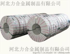 河北力合镀锌带钢厂镀锌钢带价格实惠 各种型号冷轧镀锌带钢现货供应