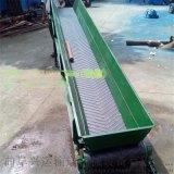 轻型上料专用带式输送机 平行物料运输专用带式输送机 y2