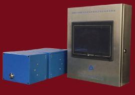 OUMDS-IIIB型智能近红外纸张定量水分监测系统