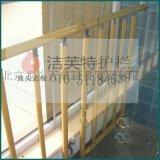 抗菌树脂 安全护栏 阳台护栏 落地窗护栏树脂护栏