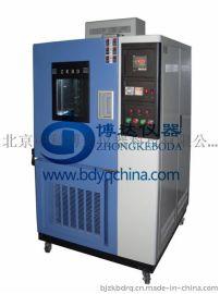 天津GDW-100高低温试验箱价