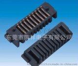659系列 间距2.0mm 5/6/7/8/9PIN笔记本电池座连接器