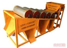 供应磁选机,稀有金属磁选机,矿用磁选机,