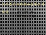 pvc冲孔网不锈钢316防滑网,