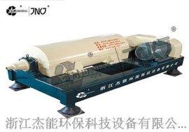 供应造纸厂污水处理设备 LWJ650造纸厂污泥脱水机 卧螺沉降式离心机