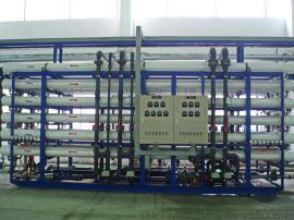 岚慈50吨每小时双级反渗透RO纯水机、工业纯水设备、净水设备