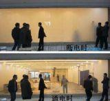 中空玻璃内外置变色胶膜遥控玻璃变色上海兮鸿变色玻璃膜