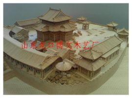 沙盘模型,园林场景模型,复古工艺品开发,古建筑模型定做