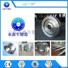 厂家供应锻件 35钢锻件 永鑫生锻造有限公司 来图加工
