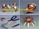 压焊铜片、铜箔软连接、铜母线伸缩节