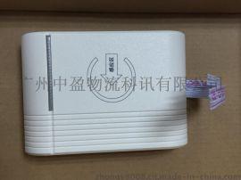 广州中盈**安全的国密读卡器