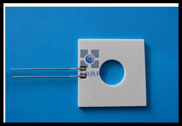 MCH陶瓷加熱器 MCH陶瓷電熱片 醫療器械加熱片
