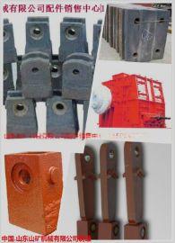 焦化厂专用破碎机配件备件