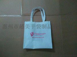 惠州手袋厂专业定制无纺布环保袋 茶烟酒包装礼品环保袋