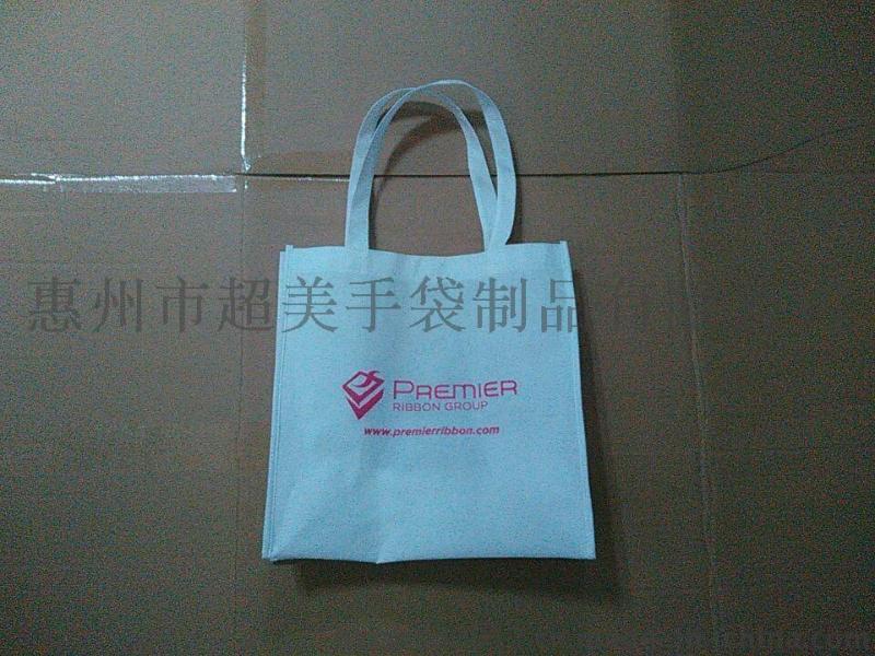 惠州手袋廠專業定製無紡布環保袋 茶菸酒包裝禮品環保袋